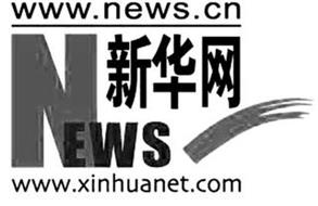 WWW.NEWS.CN NEWS WWW.XINHUANET.COM