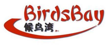 BIRDSBAY ???