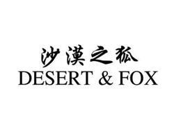 DESERT & FOX