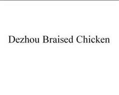 DEZHOU BRAISED CHICKEN