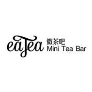EATEA MINI TEA BAR