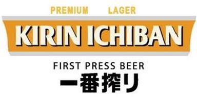 PREMIUM LAGER KIRIN ICHIBAN FIRST PRESSBEER