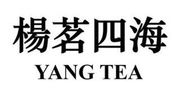YANG TEA