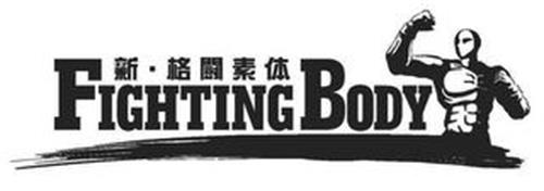 FIGHTING BODY