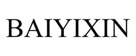 BAIYIXIN