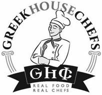 GREEK HOUSE CHEFS GHC REAL FOOD REAL CHEFS