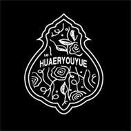 HUAERYOUYUE