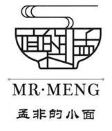MR. MENG