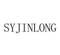 SYJINLONG