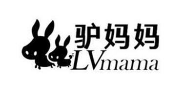 LVMAMA