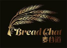BREAD CHAT