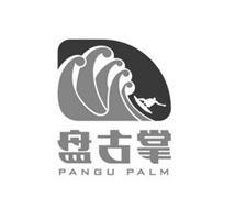 PANGU PALM