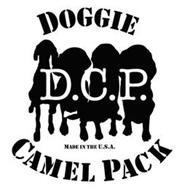 DOGGIE D.C.P. MADE IN THE U.S.A. CAMEL PACK