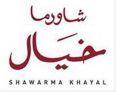 SHAWARMA KHAYAL