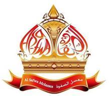 AL SAFWA MOLASSES