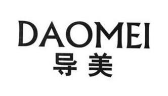 DAOMEI
