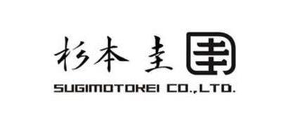 SUGIMOTOKEI CO., LTD.
