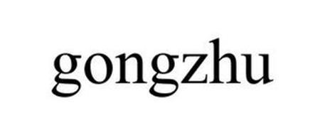 GONGZHU
