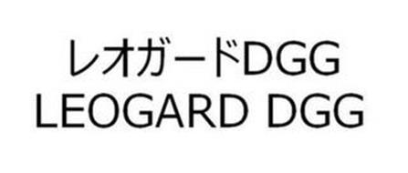 DGG LEOGARD DGG