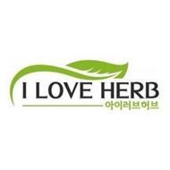 I LOVE HERB