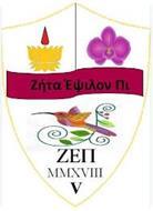 ZETA EPSILON PI MMXVIII V