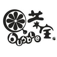Q BUBBLE