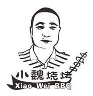 XIAO WEI BBQ