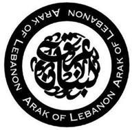 ARAK OF LEBANON