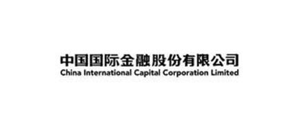 CHINA INTERNATIONAL CAPITAL CORPORATIONLIMITED