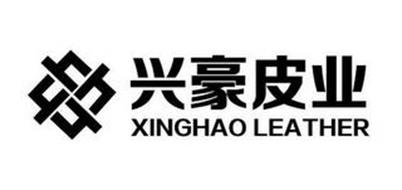 XINGHAO LEATHER