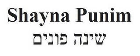 SHAYNA PUNIM