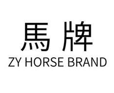 ZY HORSE BRAND