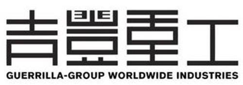 GUERRILLA-GROUP WORLDWIDE INDUSTRIES