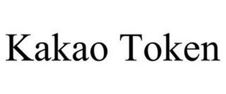 KAKAO TOKEN