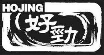 HOJING