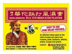 EXTRA STRENGTH HUA TUO MEDICATED PLASTER HUA TUO BRAND EASY TO USE PAIN RELIEF PATCHES AN EFFECTIVE HERBAL PATCH FOR THE RELIEF OF ACHES AND PAINS FROM MUSCLES, JOINTS, BACKACHE, ARTHRITIS, STRAINS, BRUISES AND SPRAINS. U.S. DISTRIBUTOR: SOLSTICE MEDICINE COMPANY 215 WEST ANN STREET, LOS ANGELES, CA 90012 TOLL FREE: 1-888-221-3496 WWW.SOLSTICEMED.COM 5 PLASTERS EACH PLASTER 7 X 10CM (2.76 X 3.94 I