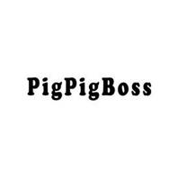 PIGPIGBOSS