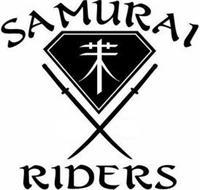 SAMURAI RIDERS