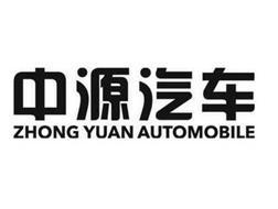 ZHONG YUAN AUTOMOBILE