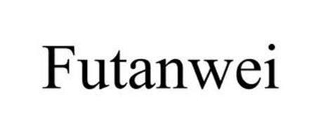 FUTANWEI