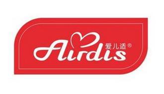 AIRDIS