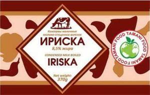 CONDENSED MILK BOILED IRISKA TAMANI FOOD NET WEIGHT: 370