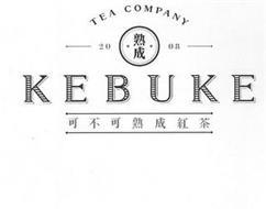 TEA COMPANY 20 08 KEBUKE