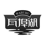 WABUHU