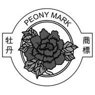 PEONY MARK
