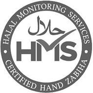 · HALAL MONITORING SERVICES · HMS CERTIFIED HAND ZABIHA