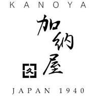 KANOYA JAPAN 1940