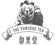 THE YUNIQUE TEA