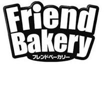 FRIEND BAKERY