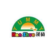 YUMMY HAN SHUO